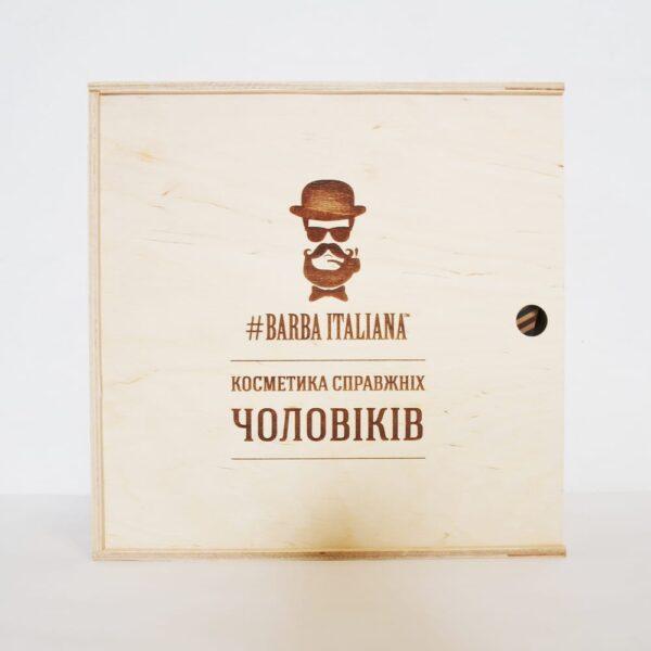 Набор #Barba Italiana №1 small